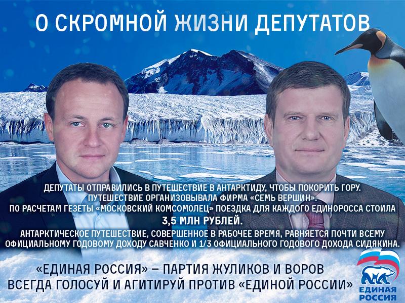 https://navalny.com/media/bim/33/1e/331ec884b34d447ba24a79a5391cc162.jpg
