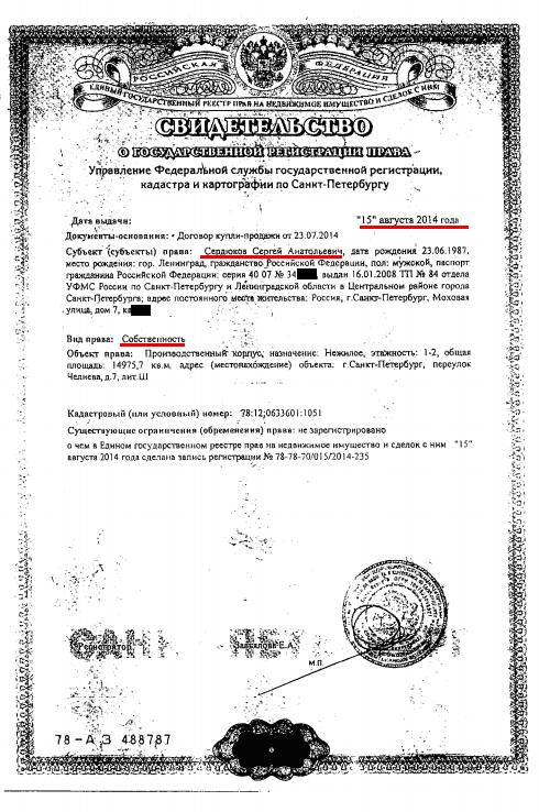 https://navalny.com/media/bim/4e/94/4e94b81cc1fb4fe8a33dd5b0348009e6.png