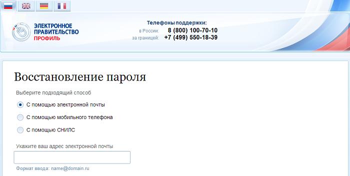 как выяснить собственный электронный адресок пароль чтобы