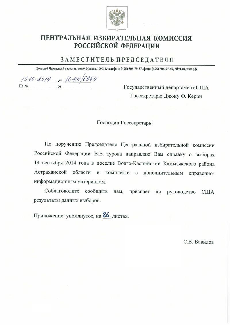 Российские миллиардеры нашли способ спасти свои активы от санкций Запада, - Bloomberg - Цензор.НЕТ 8871