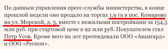 https://navalny.com/media/bim/b1/1c/b11c5ec9231e49d9a1c7576738b02f69.png