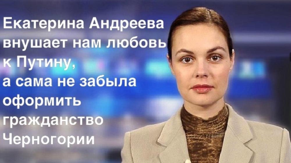 Лента новостей россии на последний час