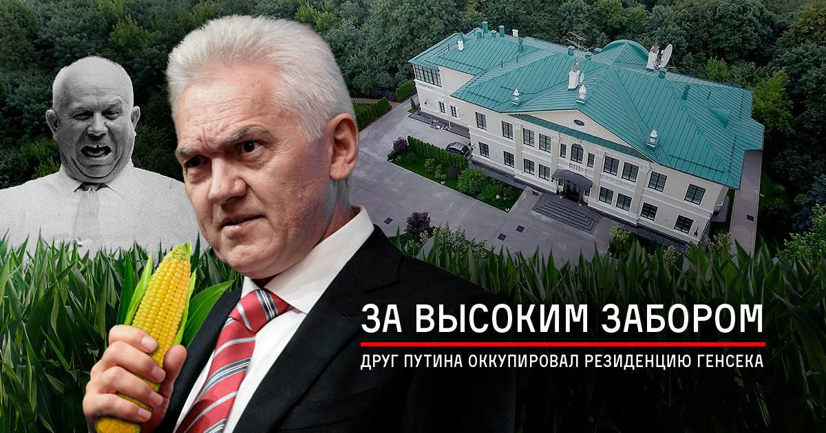 Как обустроился в Москве Геннадий «Гангрена» Тимченко