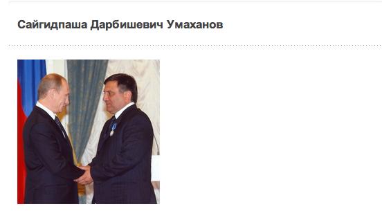 Террористы захватили еще несколько админзданий в Донецкой области: ситуация в регионе остается напряженной, - ОГА - Цензор.НЕТ 1481